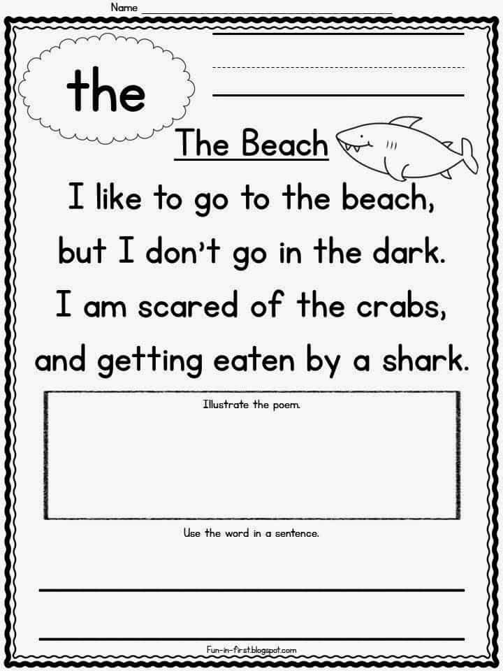 math worksheet : sight words archives  fun in first : Easy Poems For First Graders To Memorize