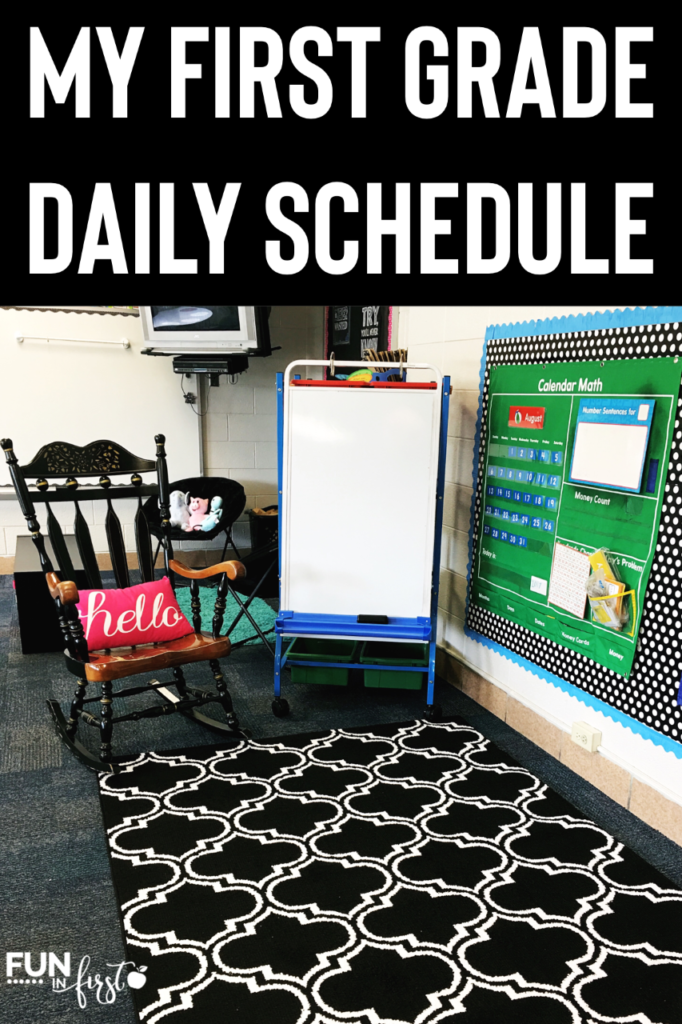 This is a great blog post of a typical first grade schedule.