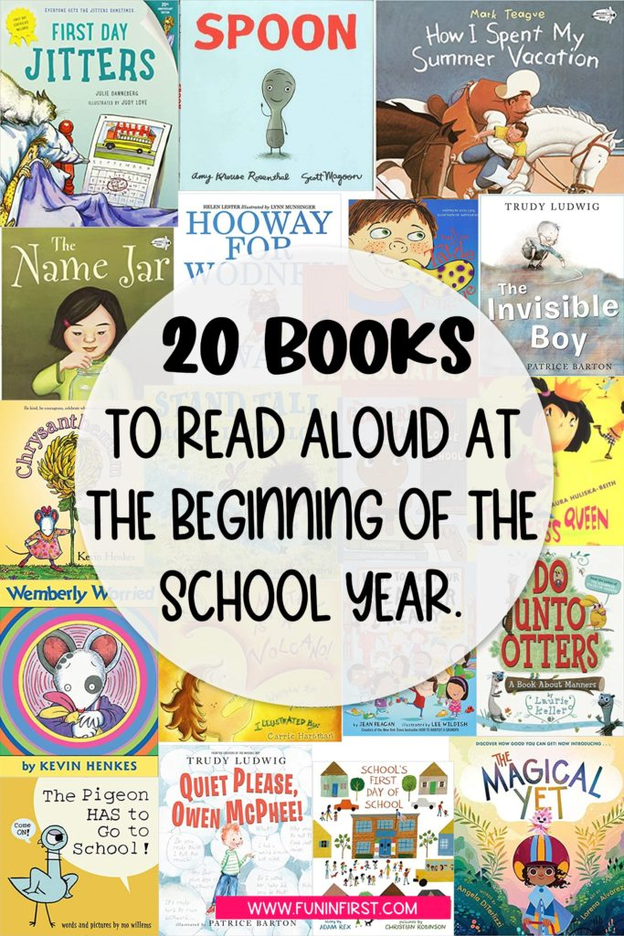 20 books that are perfect to read aloud at the beginning of the school year.